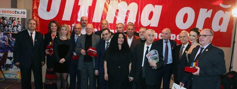 GALA FUNDAȚIEI ROMÂNIA 2000
